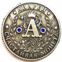 Бесплатная доставка, винтажные русские монеты, поделки, подарок на заказ, монеты andrew реплики, русские футбольные памятные монеты #8102