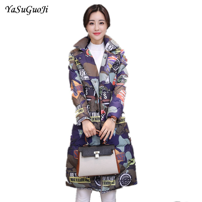 2017 new fashion colorful print long winter coat women	turn-down collar single breasted cotton jacket manteau femme hiver MF17 europe 2015 new women winter coat slim turn down collar long double breasted leather match cotton jacket coat w20