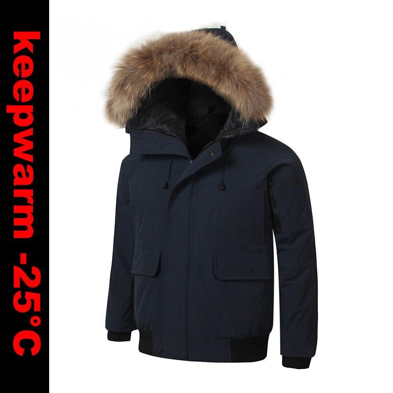 2018 брендовая новая водостойкая ветровка мужская короткая модель белый утиный пух Толстая зимняя теплая куртка-бомбер парка-25 градусов