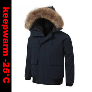 0a5b921bef Fire Rhinoceros 2018 Mens thick Winter Warm Coat Parka