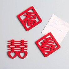 Refrigerator Magnets Fridge Wood Wedding Chinese-Style Gifts Home-Decor New-Year