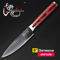 HAOYE 6 inch Damascus kitchen knife chef Steak knives Japanese quality vg10 fish sushi sharp slicing wood handle comfortable