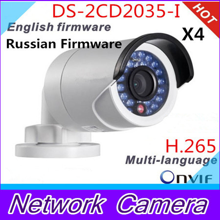 DHL EMS shipping Multi-language DS-2CD2035-I Replace DS-2CD2032-I IP Camera network camera CCTV camera DS-2CD2032-I dhl ems for omron f300 s2r shutter camera f300s2r c3 d9