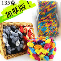400g Lot Large Ball Ball Pearl Line Grape Scarf Hat Line Hand Compiled Thick Wool Cushion