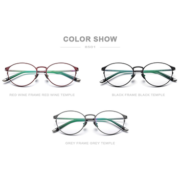 Pure Titanium Glasses  3