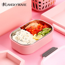 LANSKYWARE Japanese 304 Stainless Steel Bento Box For Kids Picnic School Microwave Lunch Leak-Proof Fruits Food Container