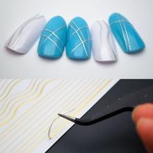 Stripes Wave Line 3D Nail Art Sticker