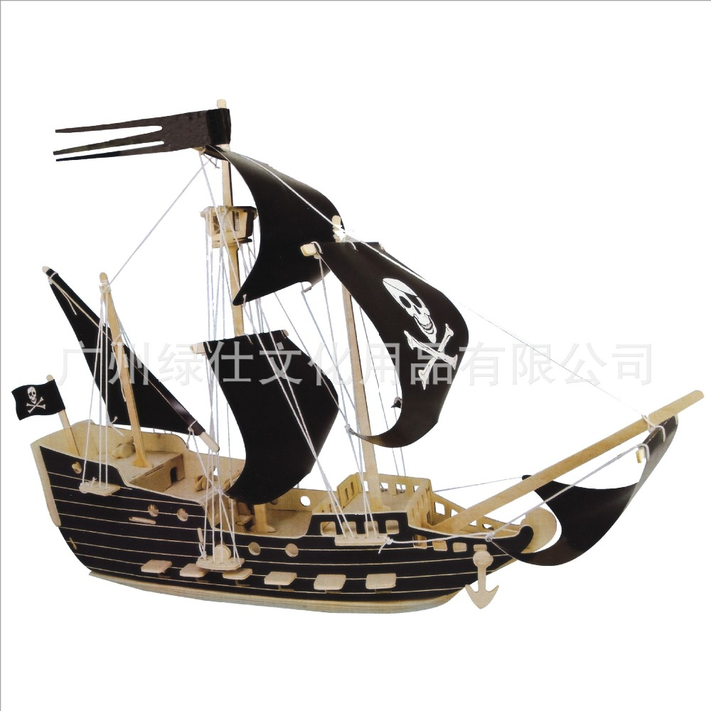 achetez en gros bateau de pirate en bois jouet en ligne. Black Bedroom Furniture Sets. Home Design Ideas