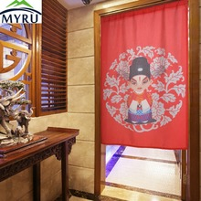 MYRU Chinese Classical Beijing Opera Female/ Male Characters Red Door Curtain Household Polyester Shade Door Curtain Partition