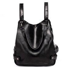 Женская кожаная сумка, кожа старинные сумки на ремне, высокое качество день пакет, путешествия мешок школы