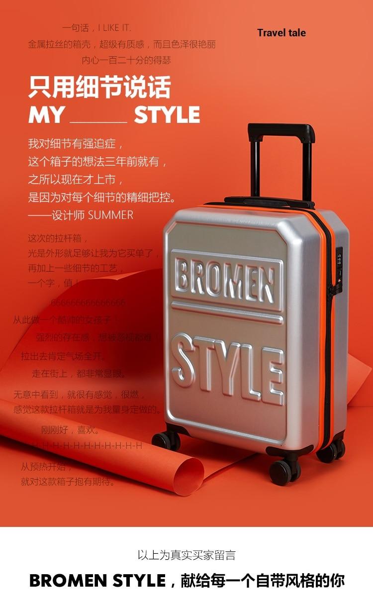 Travel tale fashion High quality PC 20