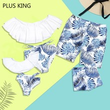 Classical Flounced Family Matching Swimwear Outfits Summer Mother and Daughter Bikini Set Father Son Beach Shorts