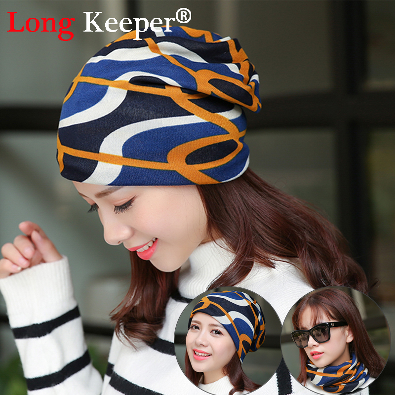 Long Keeper Women Autumn Caps 3 Use Hat Knitted Scarf & Winter Hats Striped Beanies Hip-hop Skullies Cotton Warm Girls Gorros 2016 limited gorro gorros brand new women s cotton hip hop ring warm beanie cap winter autumn knitted hats beanies free shipping