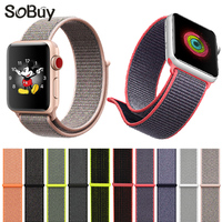 IDG Sport Woven Nylon Loop Strap For Apple Watch Band Wrist Braclet Belt Fabric Nylon Band