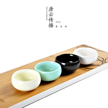 цена на Special Offer The Teacups Ceramic Tea Cup Cup Pu'er Tea Bowls Master Ding Individual Small Cup of Tea Cup E
