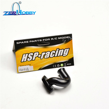 RC Aluminum Exhaust Side Manifold + Pad For 1/10 Nitro Hobby Model Car 02031A Polished Alloy Upgraded Hop-Up Parts HSP