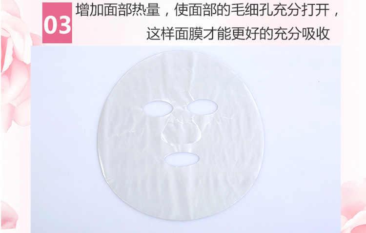 100 unids/lote película de PE cuidado de la piel limpiador Facial máscara de papel plástico desechable Natural mascarillas belleza Facial herramienta saludable