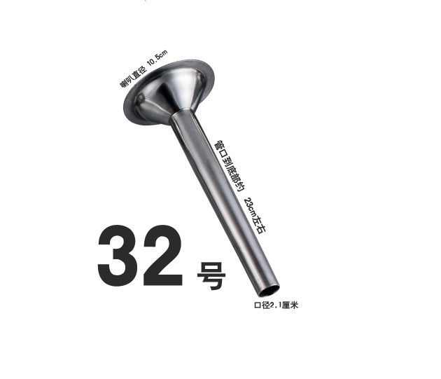 Free shpping/10.5mm Large outer diameter 1pc meat grinder stuffer head for Sausage casings funnel handmade stainless steel tube