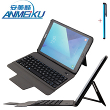 For Samsung Galaxy Tab S3 9.7 T820 T825 Case Tablet Removable Wireless Bluetooth Micro Fiber Keyboard With Synthetic PU Leather