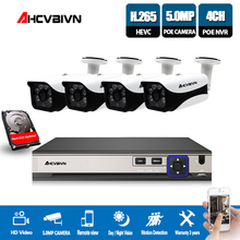 цена на H.265 4CH 5MP POE CCTV NVR system 4Pcs 5MP IP67 VandalProof security In/Outdoor POE IP camera Video Surveillance Kit P2P