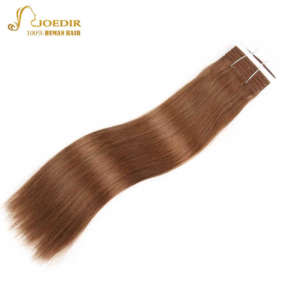 Joاديr قبل الملونة مستقيم البرازيلي الشعر 100% ريمي نسج على شكل شعر إنسان حزم اللون 6 متوسطة اللون البني 8 بني فاتح السفينة حرة