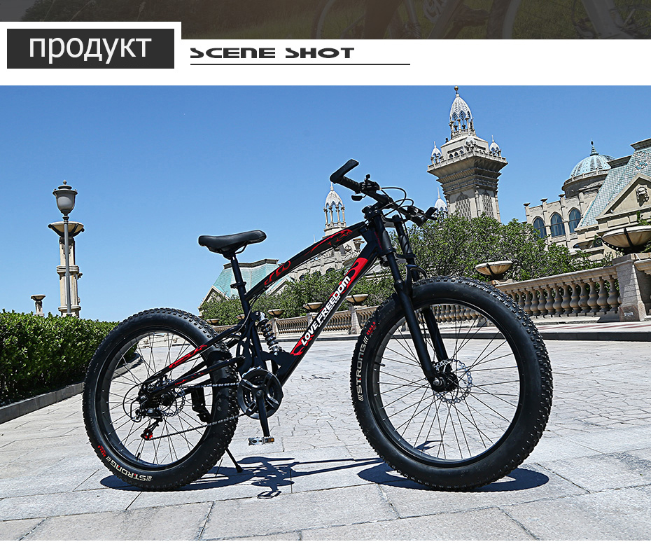 HTB1itDJemzqK1RjSZFLq6An2XXag Love Freedom High Quality Bicycle 21/24 Speed Mountain Bike 26 Inch 4.0 Fat Tire Snow Bike Double disc Shock Absorbing Bicycle