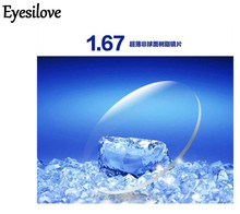 Eyesilove customized index 1 67 prescription lenses ultra thin aspheric HC CR39 resin eyeglasses lenses myopia