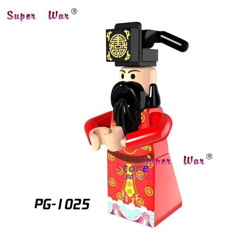 1pcs  Inhumans Royal Family God of Wealth Gingerbread Man Medusa building blocks models bricks toys for children kits
