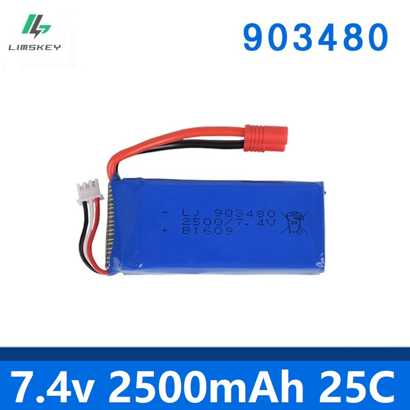 цена на 2500mah 7.4v 25c for Syma X8C X8W X8G Drone Helicopter 2500 mAh 903480 high capacity Model aircraft rechageable lipo battery