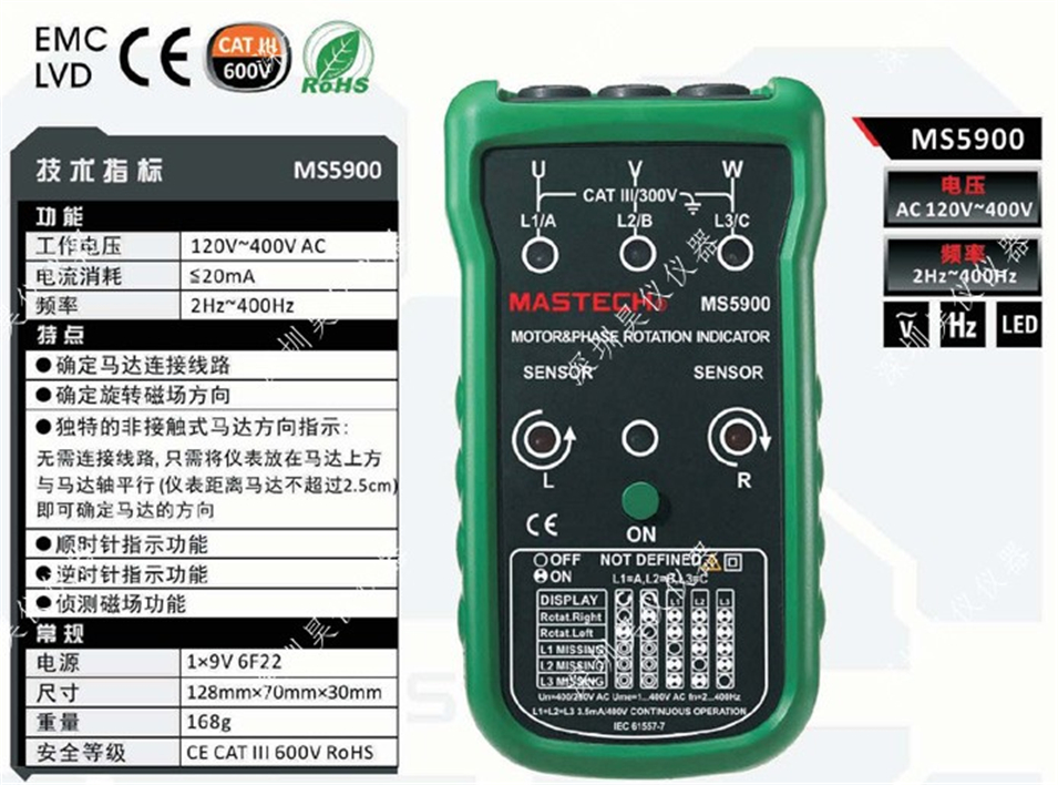 Mastech MS5900 handheld Three Phase Rotation Indicator Motor and 3-Phase Tester Meter 2~400Hz Digital Multimeter vs Fluke 9040 ep f57 grey