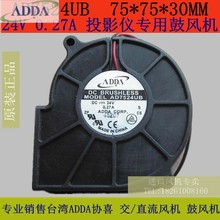 Para ADDA blower AD7524UB 75*75*30 MM 7530 7CM 70MM 24V ventilador de proyector de CC(China)