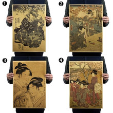 1 PC Bar Cafe Dekoratif Lukisan Retro Jepang Ukiyoe Geisha Vintage Kraft Poster(China)