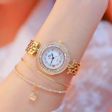 Women's blingbling Watches Lady's Rhinestone Watch Female Stainless Steel Band Quartz Wristwatch Montre Femme Relogio Feminino