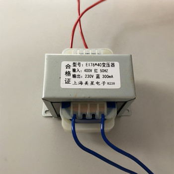 230V 0.3A Transformer 80VA 400V input EI76 Transformer Injection molding machine transformer power supply transformer фото