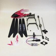 Syma S032G головка, крышка, навес основные лопасти Flybar Пряжка мотор вал шестерни S032 для R/C Вертолет Rc Запчасти