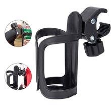 Новая чашка для детской коляски, держатель для бутылки, Универсальный 360 Вращающийся держатель для коляски, чехол для переноски бутылки молока