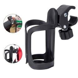 Новые детские держатель чашки для коляски стойки бутылки Универсальный 360 Поворотный подстаканник для коляски чехол бутылки молока