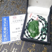 Send A level national certificate Natural Hetian jade pixou pendant Green rope obsidian beads pendant chain