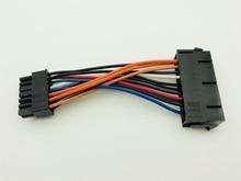 Компьютер кабели 24Pin ATX 24 pin до 14 pin модульный источник питания Кабельный адаптер кабель ATX для lenovo материнская плата