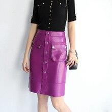 2019 New Fashion Genuine Sheep Leather Skirt E18