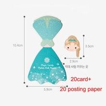 50 Pcs/set Frozen Queen Candy Paper Lollipop Decoration Card Supplies Kid Birthday Party DIY Gift Accessories