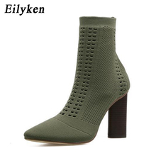 Eilyken Autumn Women Boots Stretch Fabric Wool Style Pointed Toe Heels Women Ankle Boots  hollow  Boots Wool Sock Boot Green
