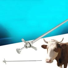 Оборудование для искусственного осеменения скота, коровы, фермы, животных из нержавеющей стали