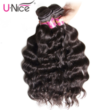 Unice Hair 3PCS Natural Wave Peruvian Hair Bundles 100% Huma