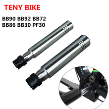 BB86,BB92,BB90 BB30 Bottom Bracket Remove TOOL BB30 bearings,BB30 bearing removal tools/BIcycle Repair tools