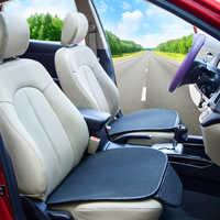 Funda de cojín de asiento de coche funda de asiento de coche de cuero
