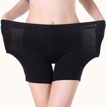 Big size 3XL seamless safe Short Pants Tights For Women Safety Under Shorts Lady modal sleep panty summer dress soft boyshort