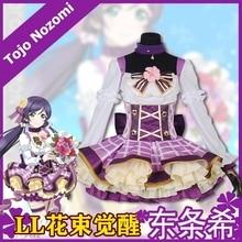 LoveLive! Tojo Nozomi Bouquet Flower Awaken Cosplay Costume Lolita Dress Anime Costumes Halloween Party for Women S-XL