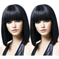 Womens synthetic short Bob wigs Kylie jenner straight natural length Black wigs natural hair wig that look real Peruca cosplay