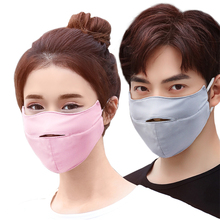 Korean Sunscreen Ice Silk Mouth Mask Unisex UV Protection Summer Thin Section Riding Face Mask Respirator Breathable Sunshade 3D